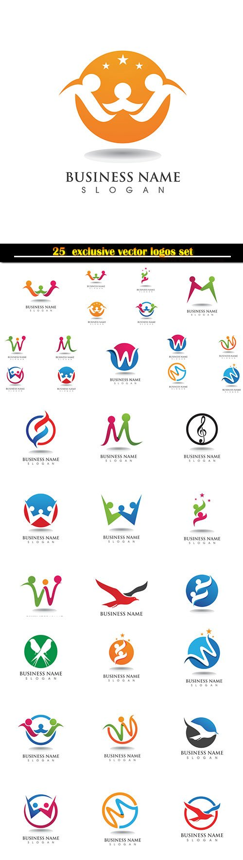Logo business vector illustration template # 122