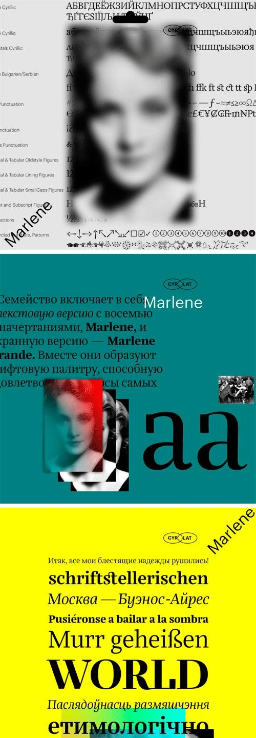 Marlene Font Family [with Cyrillic Support]