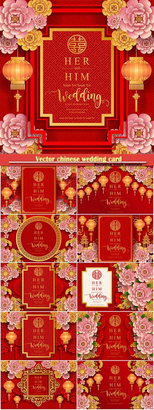 Vector chinese wedding card