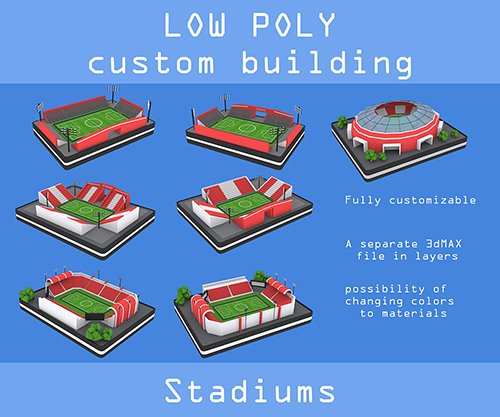 Low poly Stadiums pack