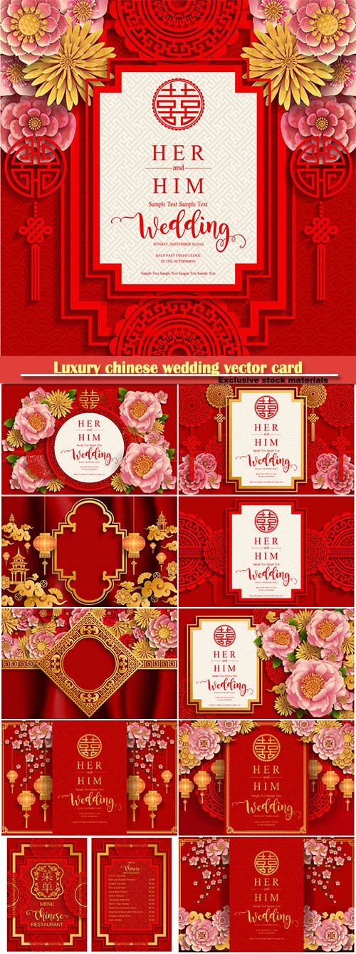 Luxury chinese wedding vector card