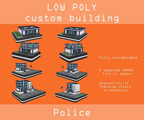 Low poly Police pack