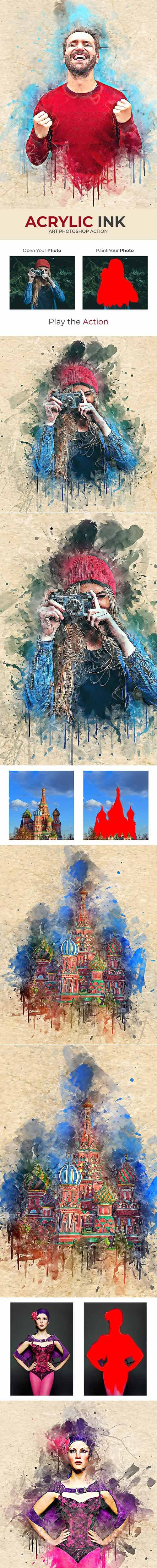 GraphicRiver - Acrylic Ink Art Photoshop Action 22336615