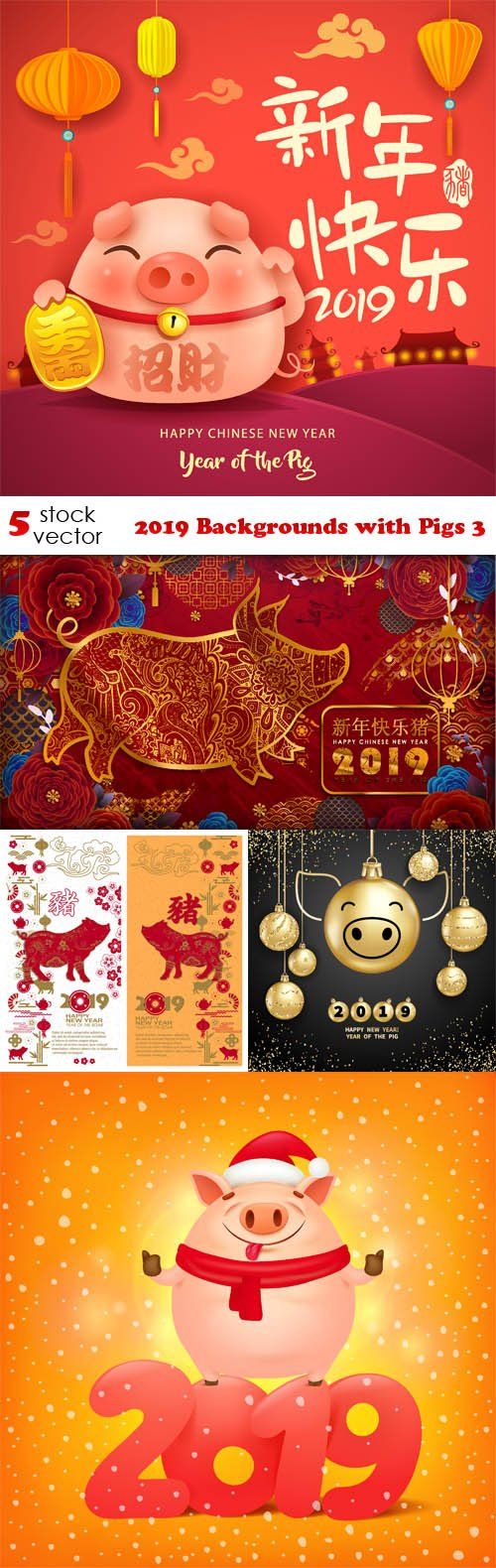 Vectors - 2019 Backgrounds with Pigs 3