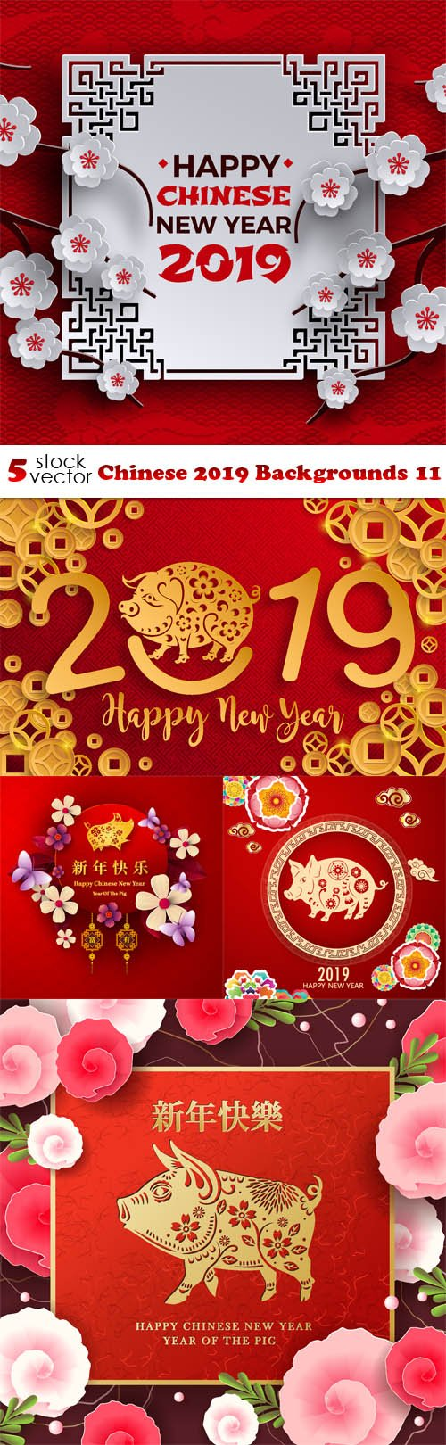 Vectors - Chinese 2019 Backgrounds 11