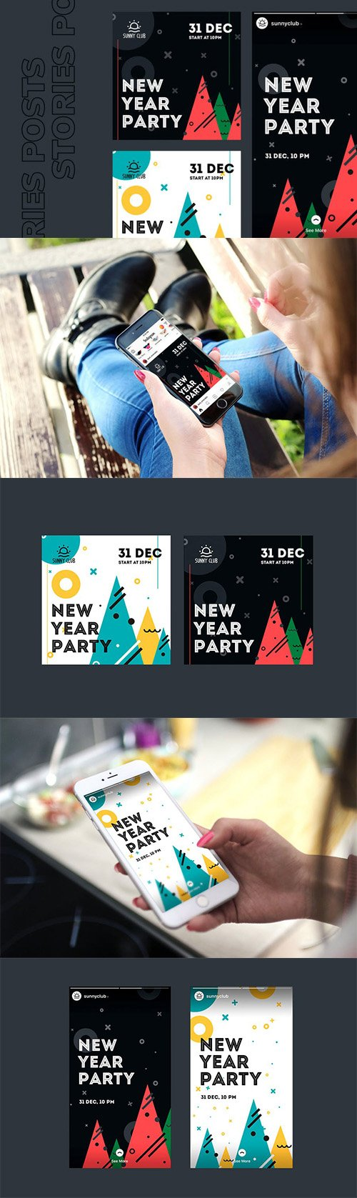 NY Party Post & Story Pack