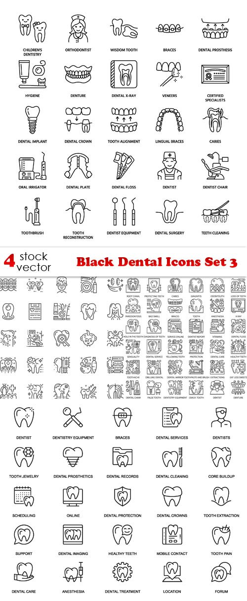 Vectors - Black Dental Icons Set 3