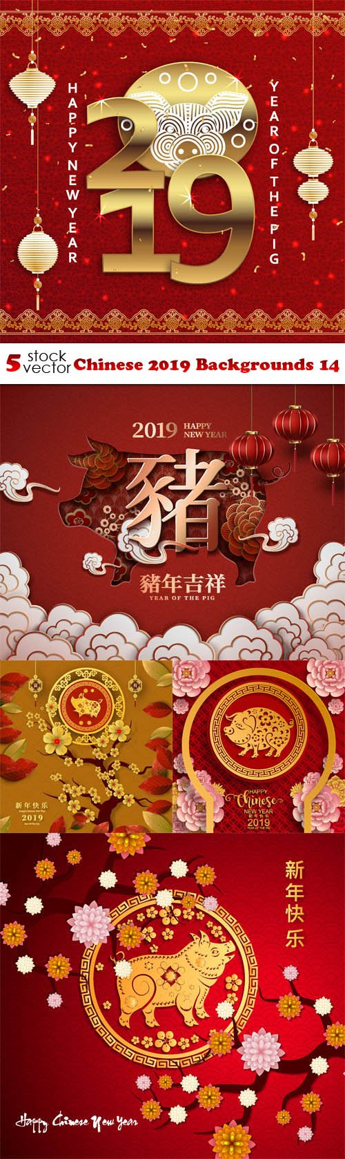 Vectors - Chinese 2019 Backgrounds 14