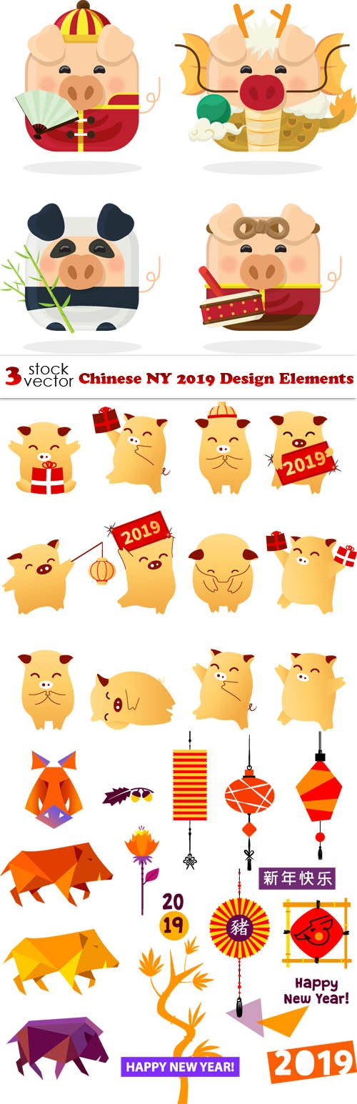 Vectors - Chinese NY 2019 Design Elements