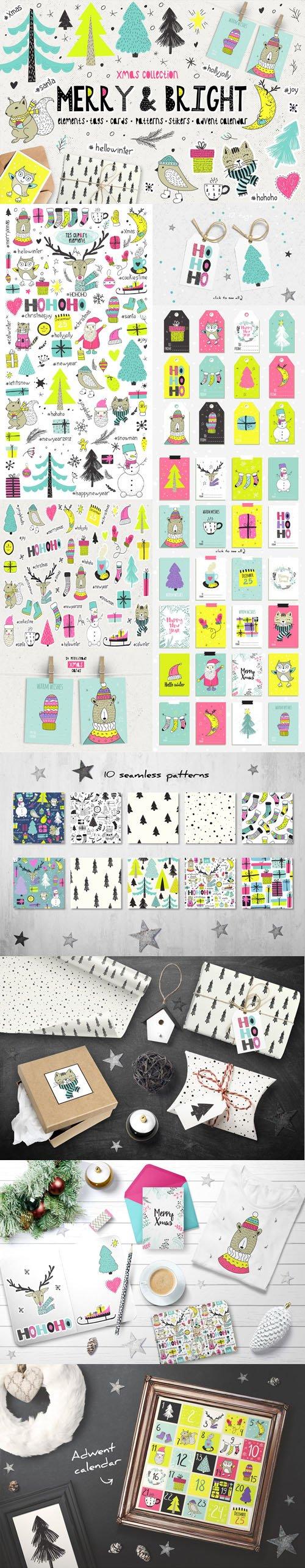 CM - Merry & Bright Xmas - Holiday set