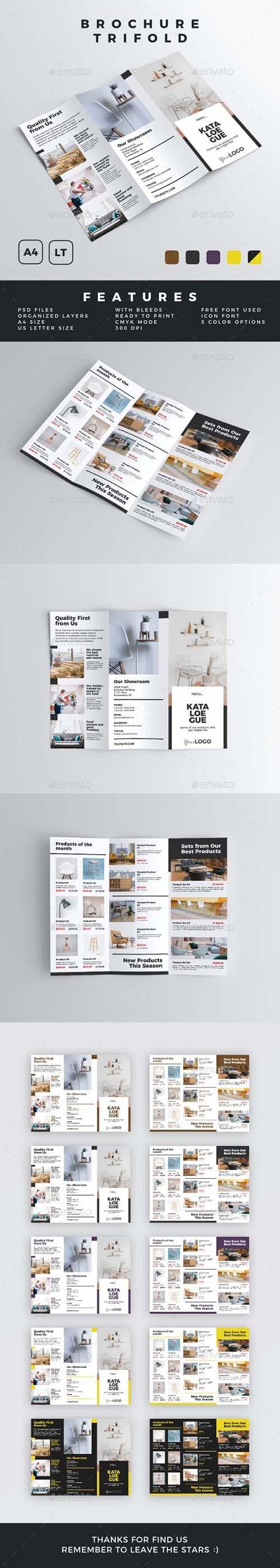 GraphicRiver - Brochure - Trifold 22878094