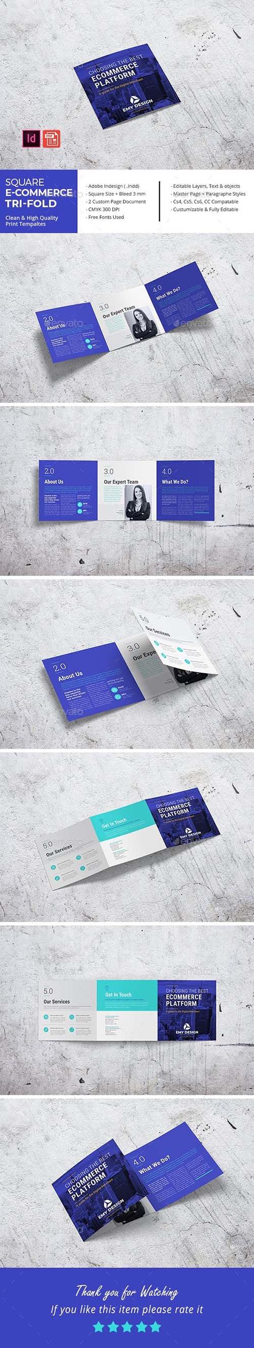 GraphicRiver - Square E-Commerce Business Tri-Fold 22881194