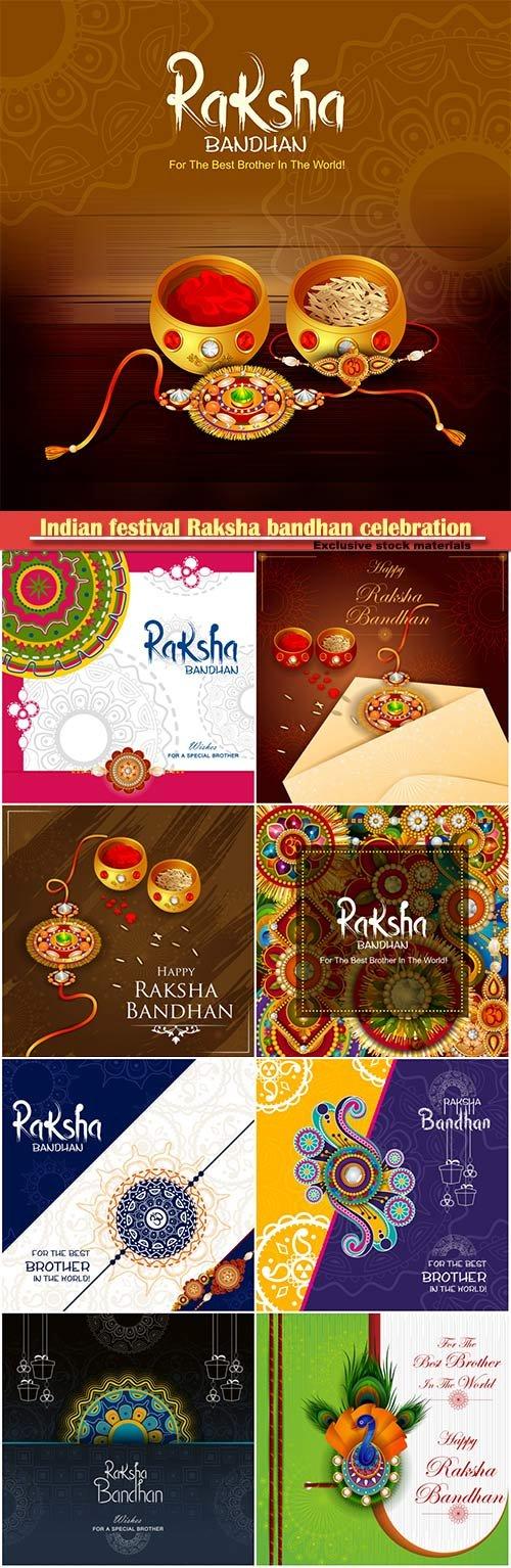 Indian festival Raksha bandhan celebration vector illustration