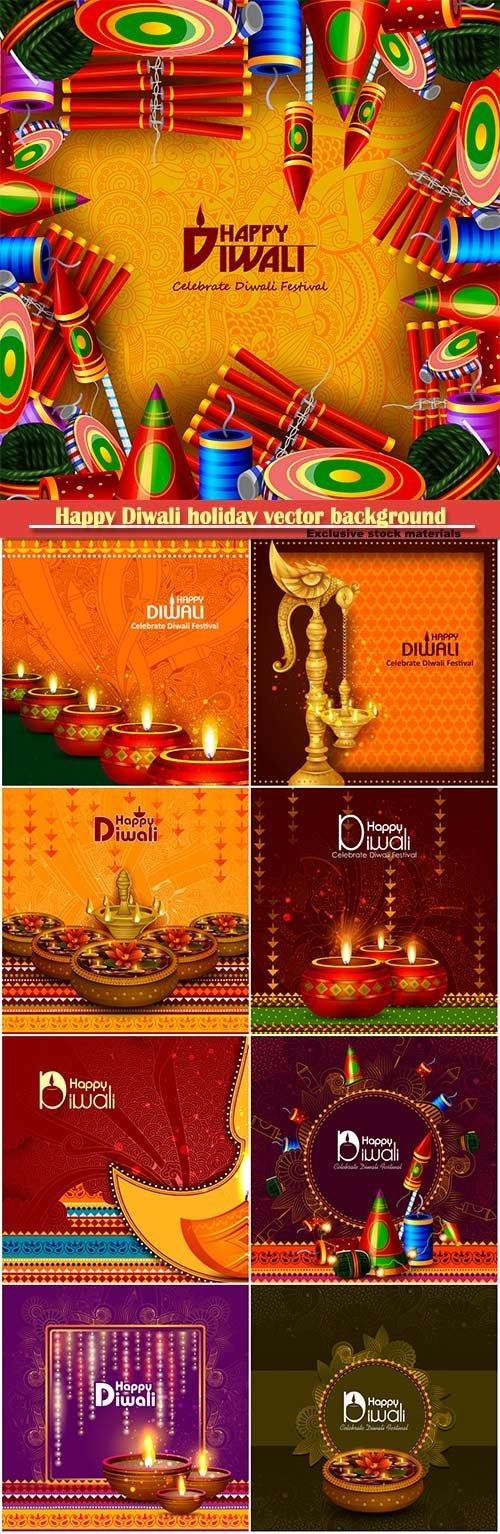 Vector illustration of decorated diya for Happy Diwali