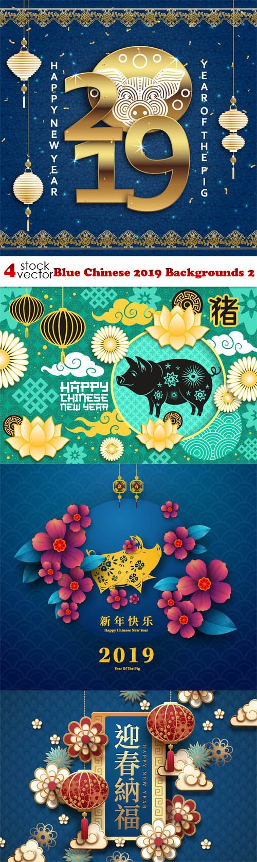 Vectors - Blue Chinese 2019 Backgrounds 2