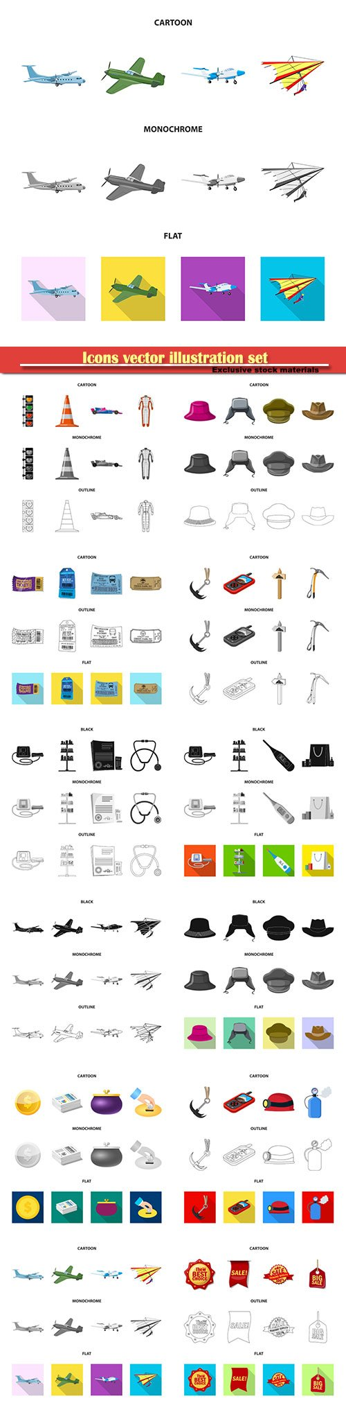 Icons vector illustration set # 7
