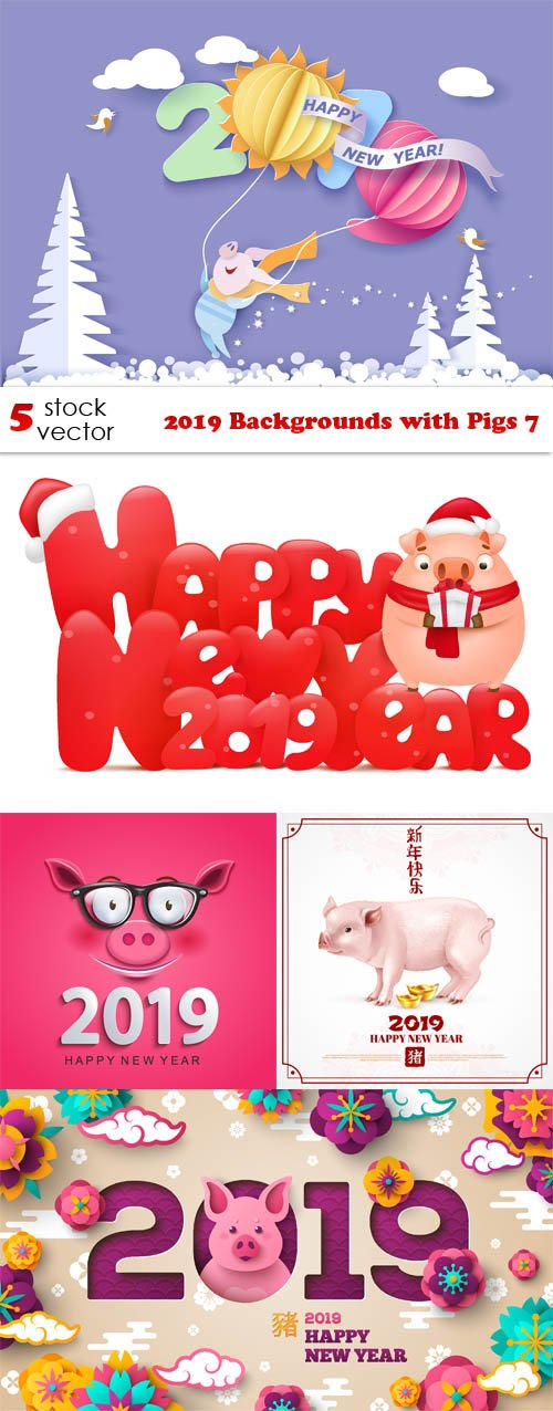 Vectors - 2019 Backgrounds with Pigs 7