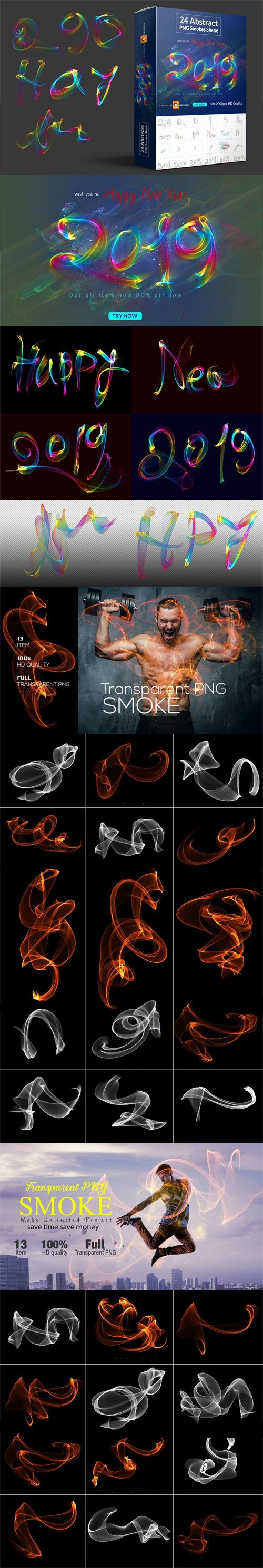 52 Abstract Smokes Transparent PNG