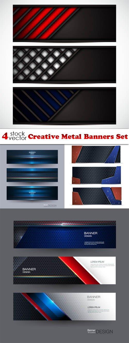 Vectors - Creative Metal Banners Set