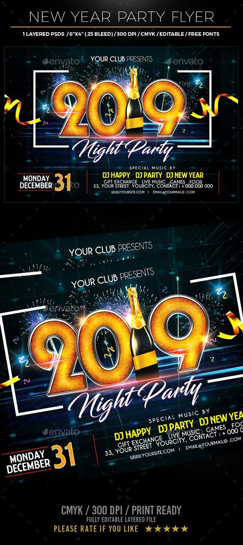 GraphicRiver - New Year 22993590