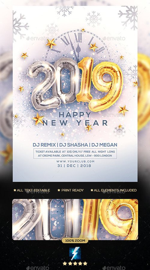 GraphicRiver - New Year Party Flyer 23040197