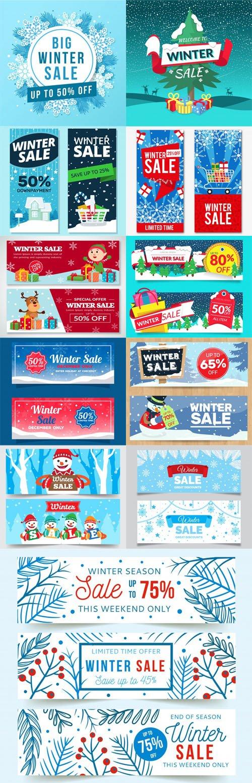 Holiday & Winter Sales Vector Bundle 8