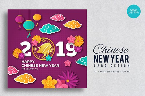 Chinese New Year Vector Card Vol.2