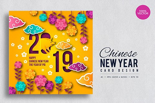 Chinese New Year Vector Card Vol.3
