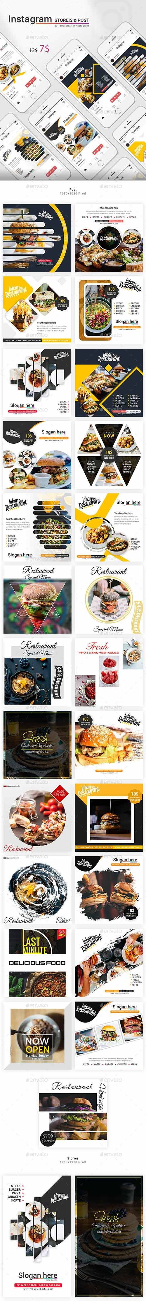 GraphicRiver - Restaurant Instagram Templates 22809634