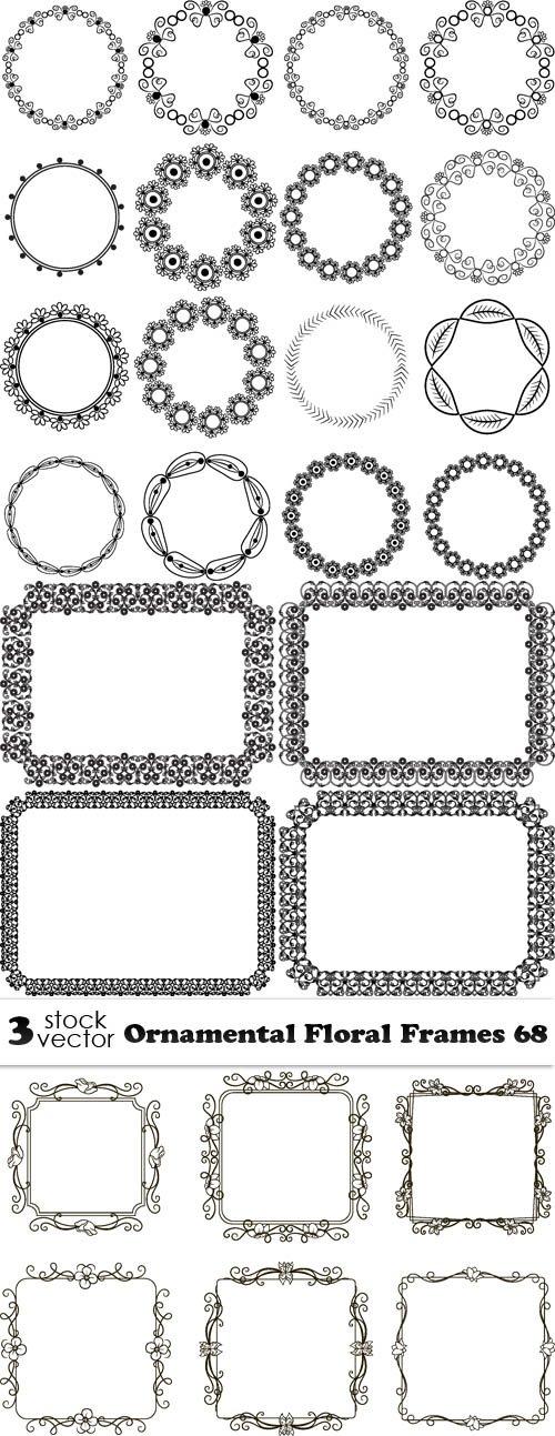 Vectors - Ornamental Floral Frames 68