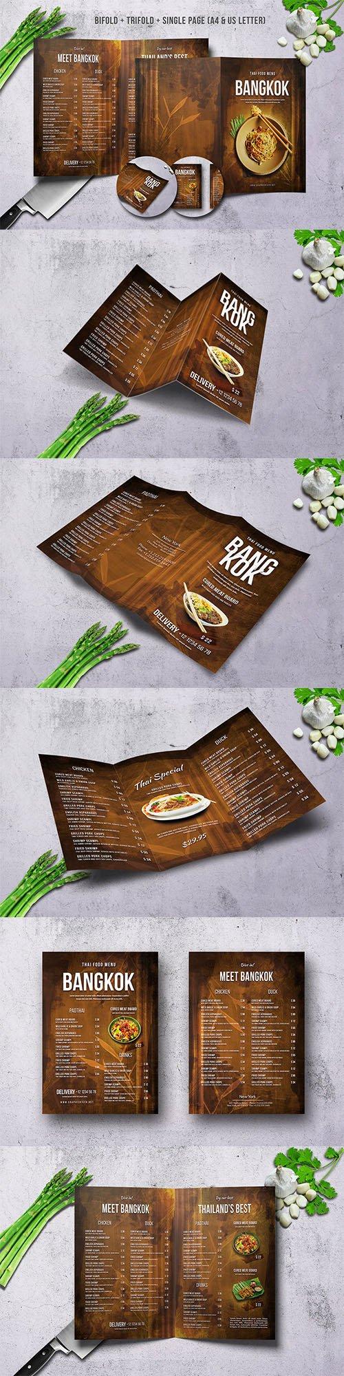 Thai Food Menu Bundle A4 & US Letter PSD