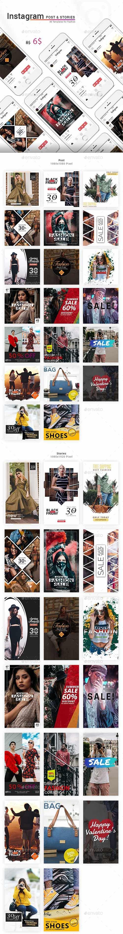 GraphicRiver - Instagram Post & Stories - Fashion 23098746