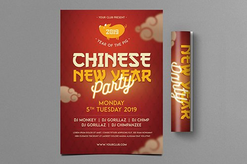Chinese New Year Flyer 2019 PSD