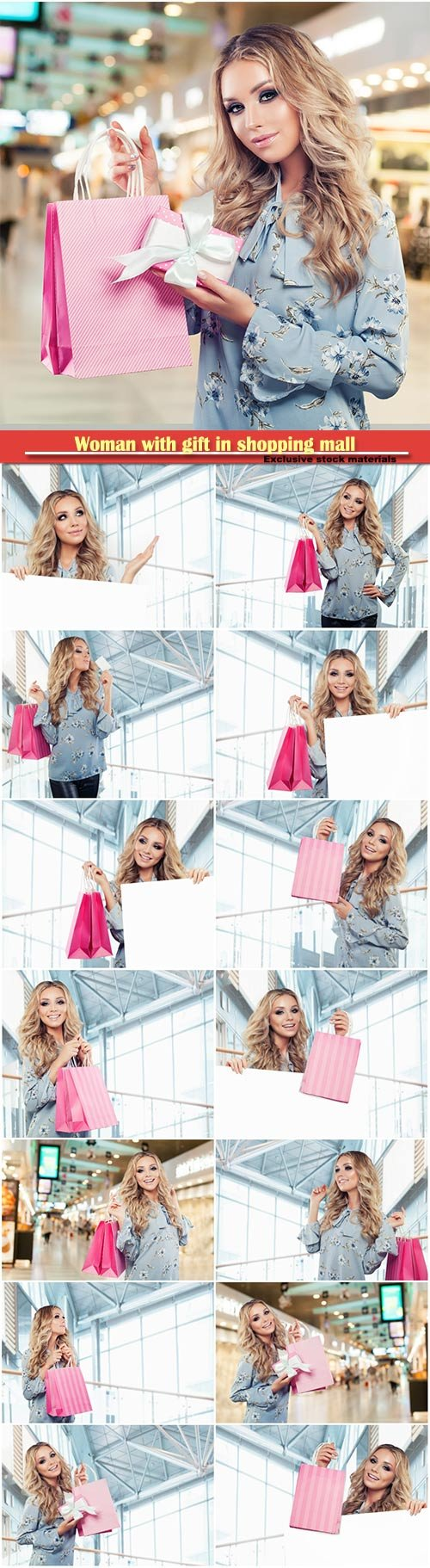 Happy beautiful woman fashion model with gift in shopping mall