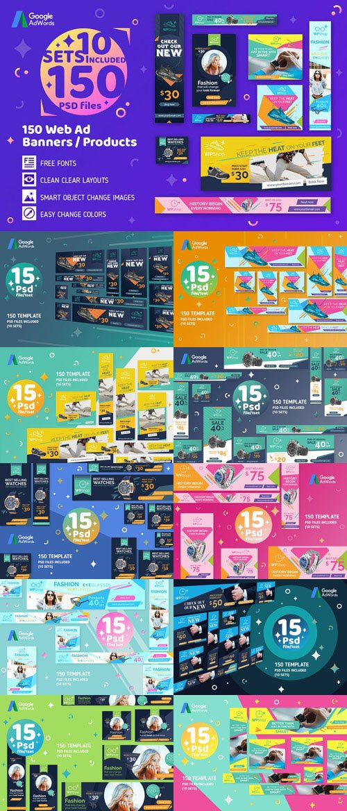 150 Web Ad Banners-Products