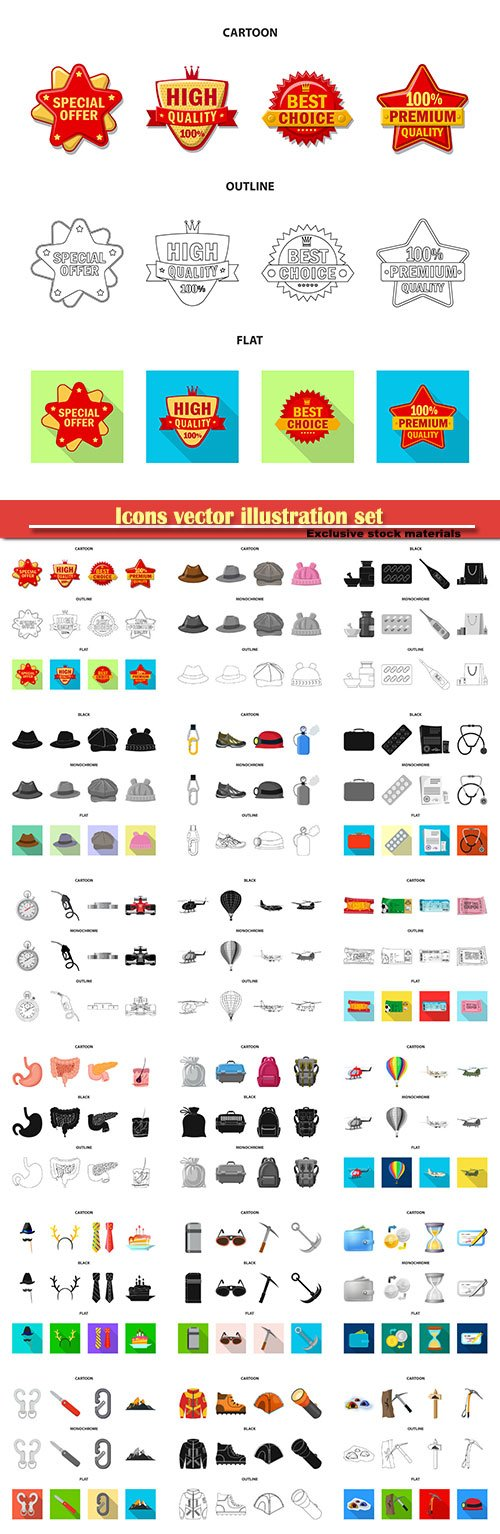 Icons vector illustration set # 12