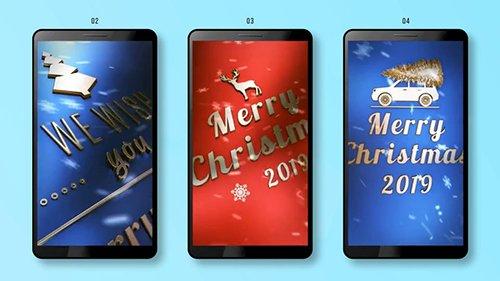 MA - Vertical Christmas Badges 140172