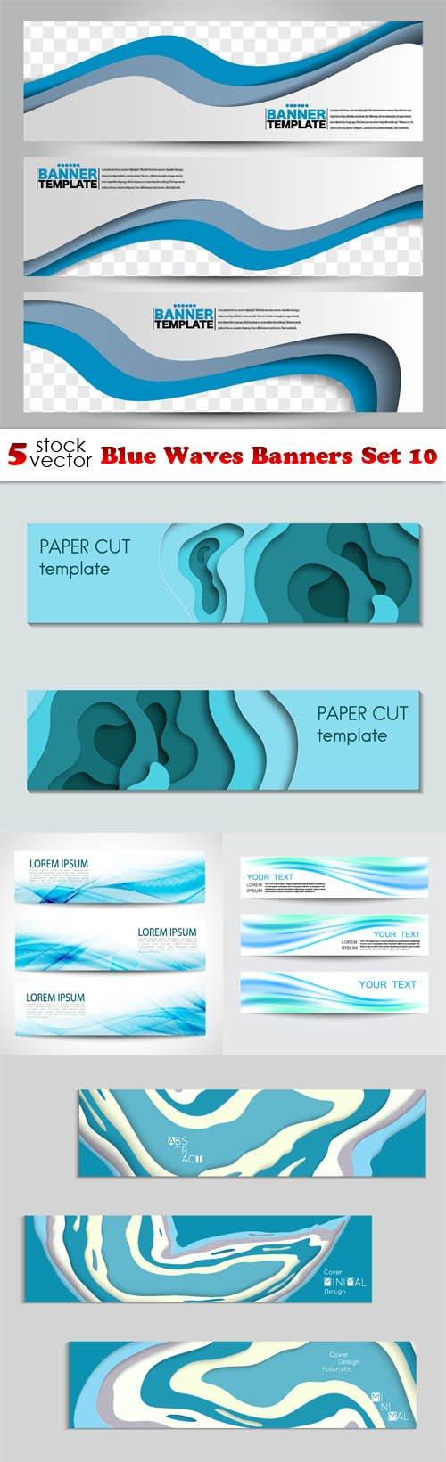 Vectors - Blue Waves Banners Set 10