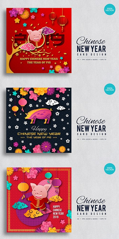 Chinese New Year Vector Card Set