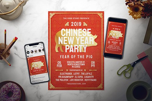 Chinese New Year Flyer Set