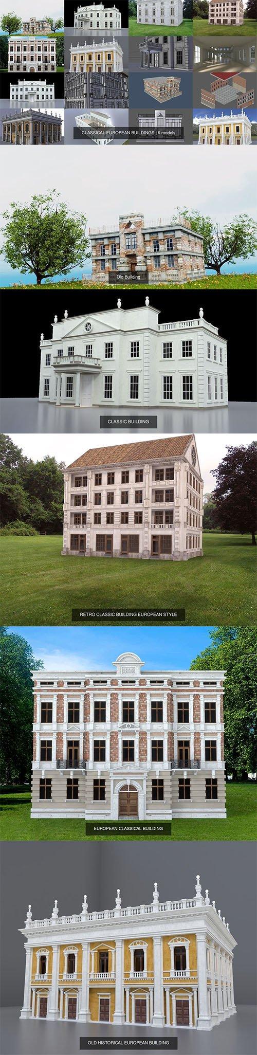 CLASSICAL EUROPEAN BUILDINGS 3D Model Collection