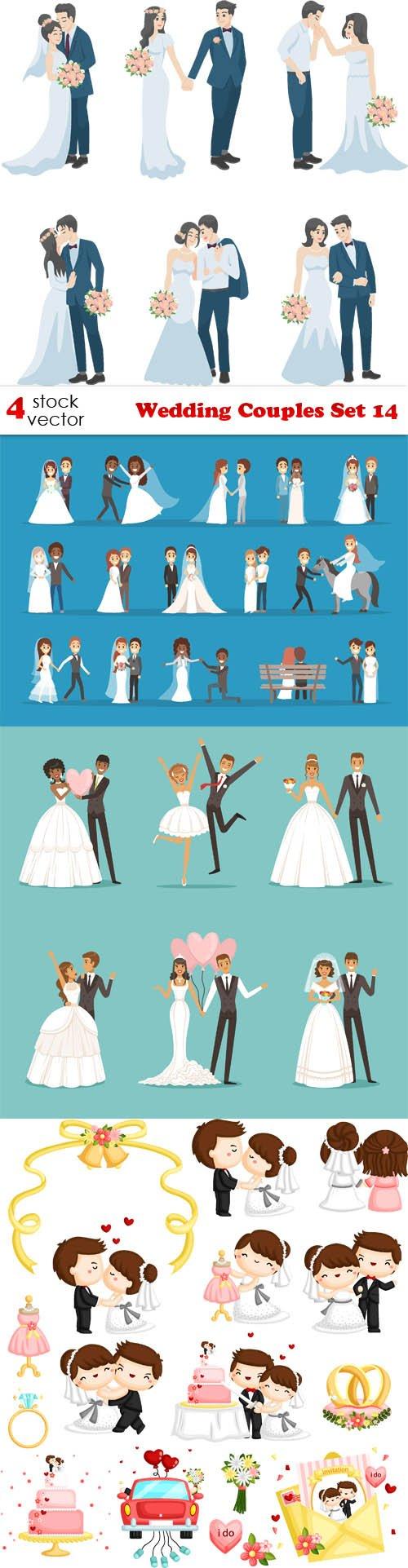 Vectors - Wedding Couples Set 14