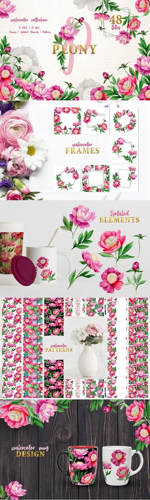 Pink Peony Tenderness Watercolor png - 3419321