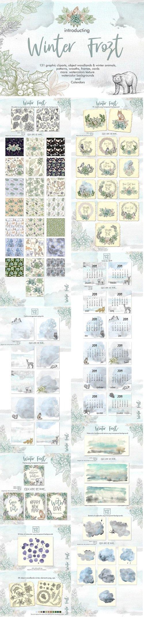 Winter Frost - 3307387