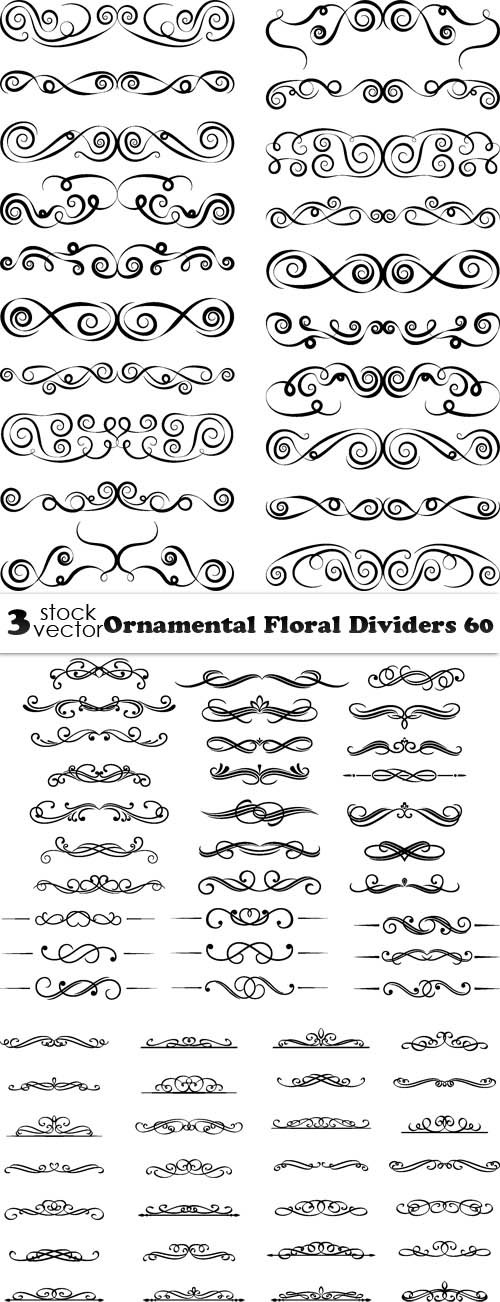 Vectors - Ornamental Floral Dividers 60