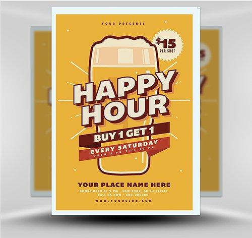 PSD Happy Hour Beer 1