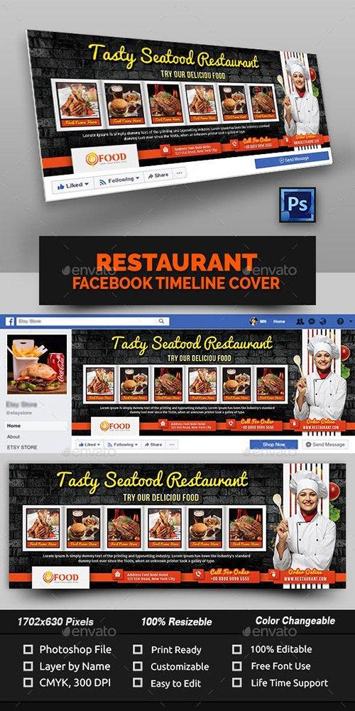 GraphicRiver - Restaurant Facebook Cover 22899182