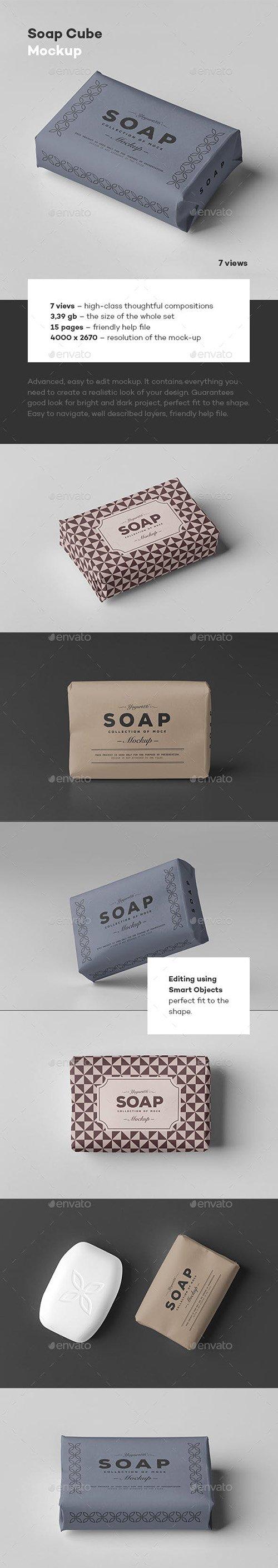 GR - Soap Cube Mock-up 23123727