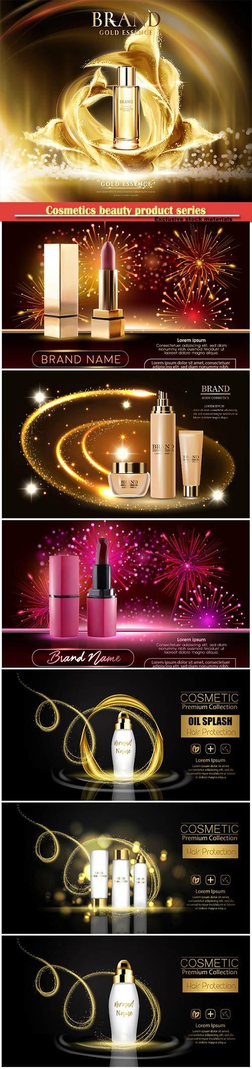 Cosmetics beauty product series, presentation banners mockup, vector illustration