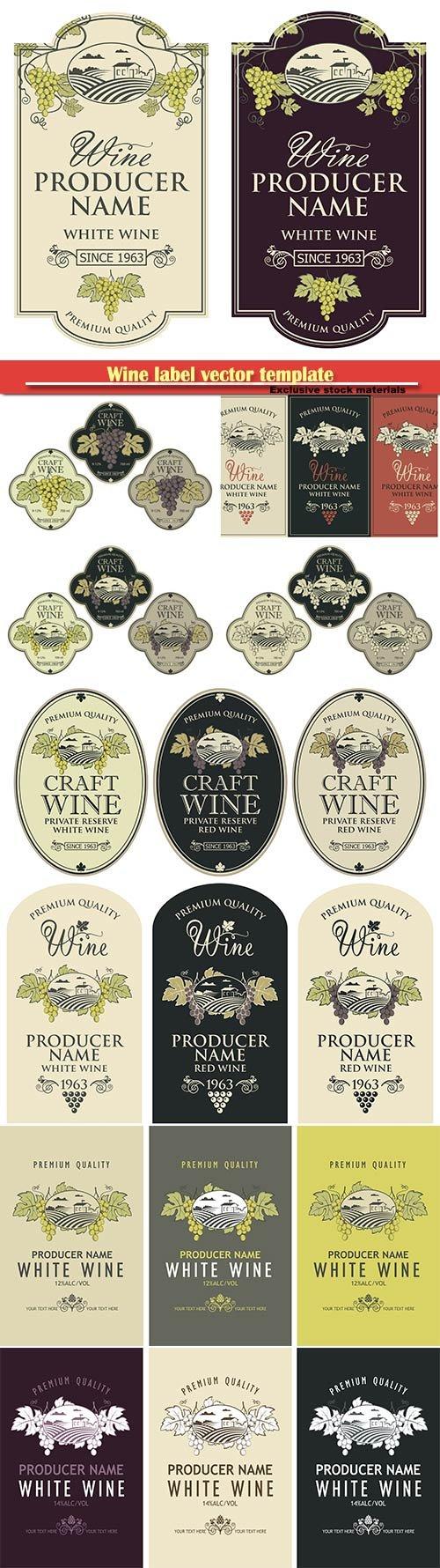 Wine label vector template